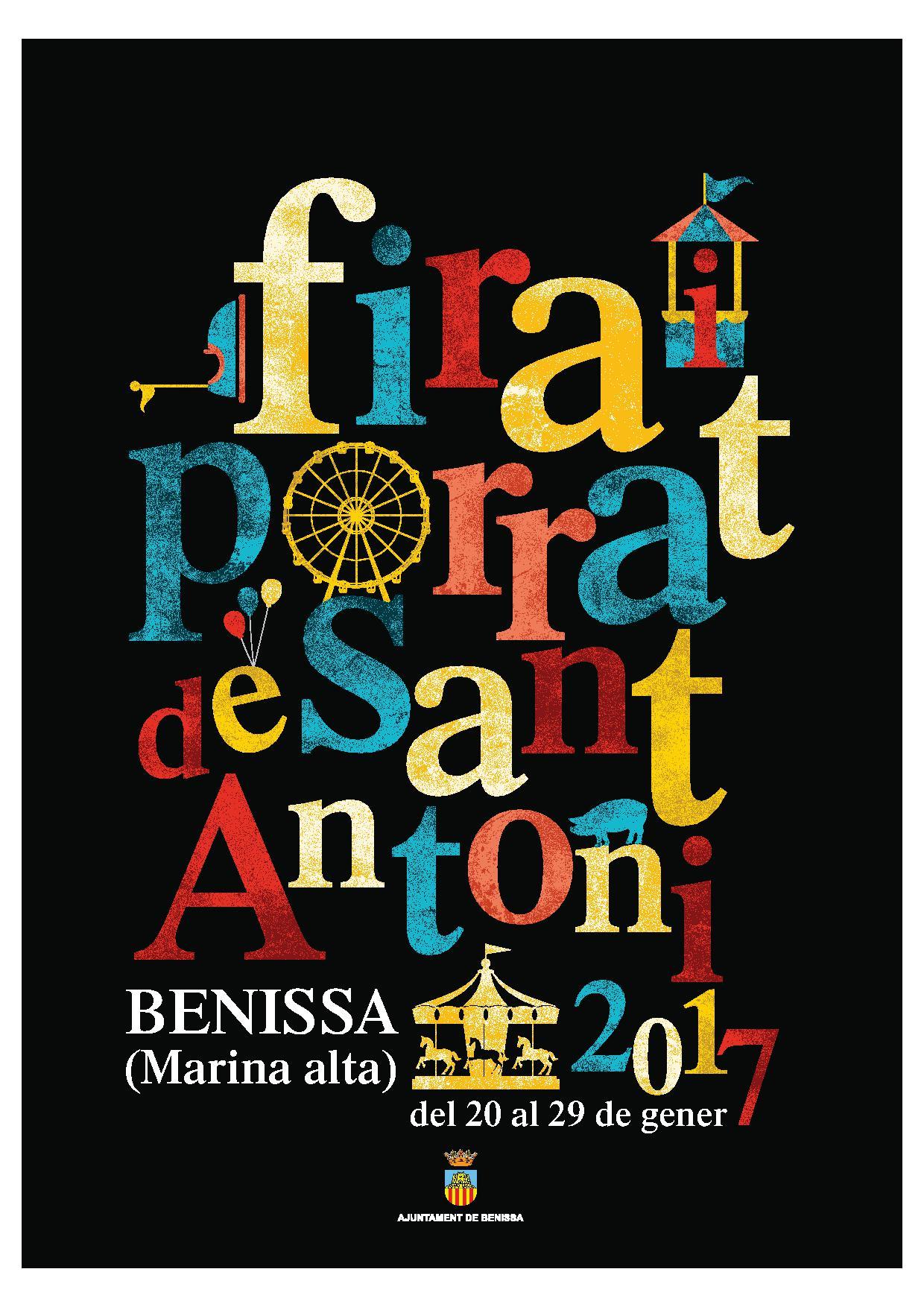 2017-cartel guanyador FIRA ENTRE LLETRES