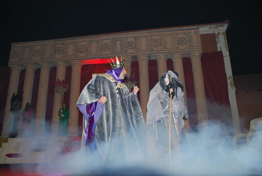 Gata Misteri Reis