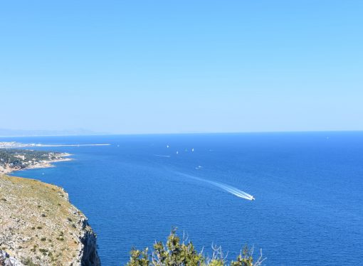 Desde El Mirall de La Marina damos la bienvenida al verano