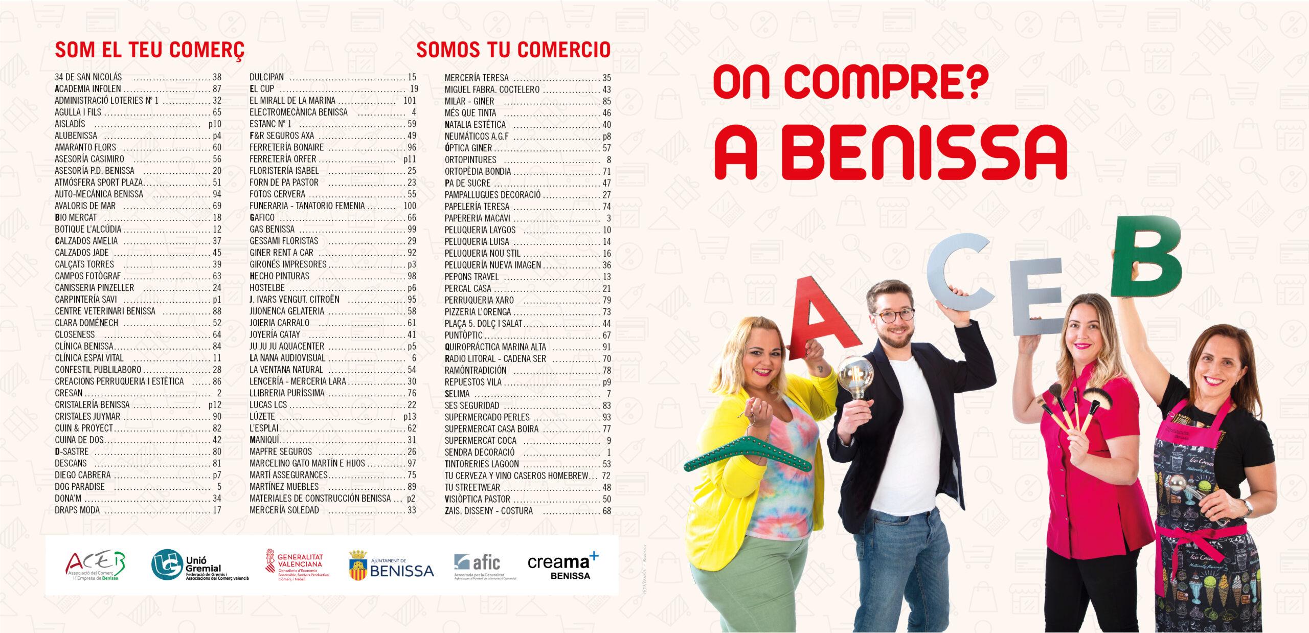 Associació del Comerç i l'Empresa de Benissa